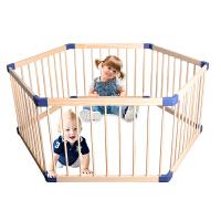 室内儿童游戏围栏宝宝爬行学步栅栏婴幼儿围栏实木护栏