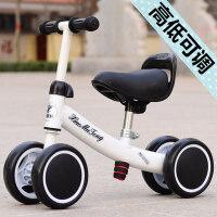 儿童平衡车1-3岁宝宝滑行车溜溜车婴儿助步车玩具扭扭车生日礼物