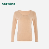 【5.26-5.31 1件4折】热风女士亲暖舒适长T恤P428W8301