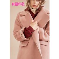 妖精的口袋毛呢大衣冬装2018新款粉色含羊毛长袖韩版呢子外套女