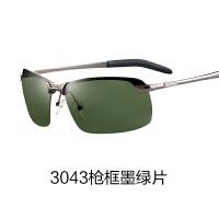 潮人偏光墨镜潮钓鱼眼镜开车司机镜眼睛驾驶镜男士太阳镜