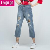 【清仓3折价79.8】Lagogo/拉谷谷2019年夏季新款时尚纽扣拉链破洞牛仔裤