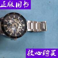 [二手旧书9成新]EYKI 【艾奇】全自动手表一块 !不包使用!