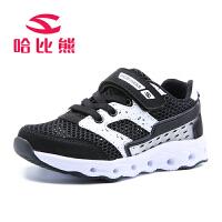 哈比熊童鞋女童鞋子2018夏季新款儿童网布鞋韩版女童休闲鞋男童鞋子