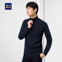 HLA/海澜之家高领长袖针织衫2019冬季新品柔软加厚舒适套头衫男