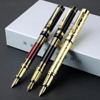 章紫光 钢笔学生用练字礼盒装成人美工笔弯尖弯头书法办公