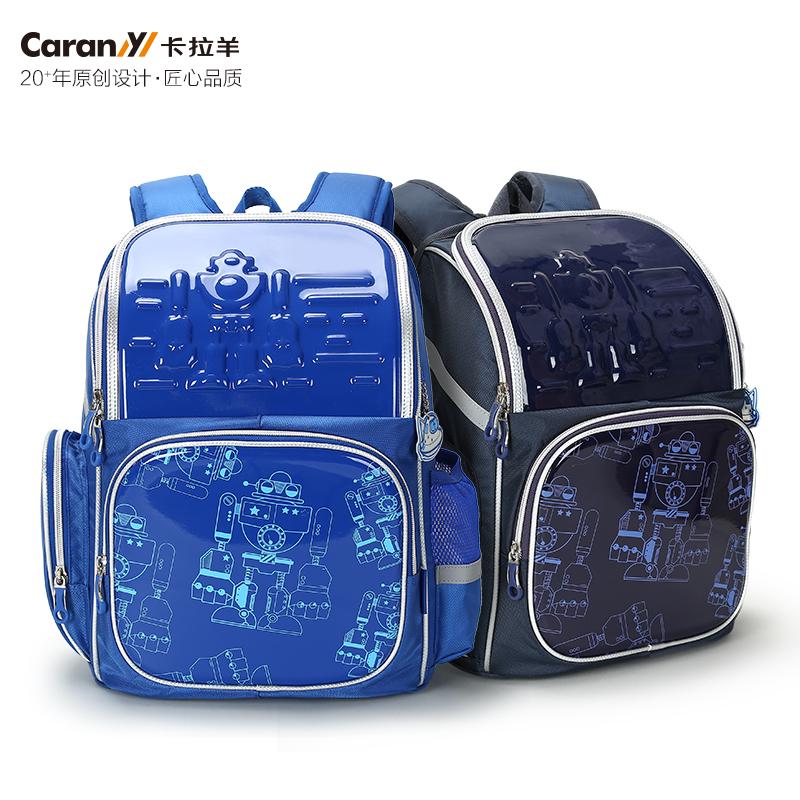 【2件2.9折1件3.5折 到手价:141.81】卡拉羊小学生书包女儿童背包男1-3-4-6年级低年级小孩双肩包防水CX2668