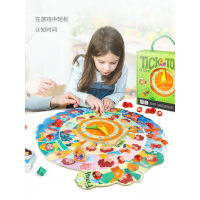 TOI 我的时间规划儿童桌面游戏益智玩具时间认知早教启蒙学生教具