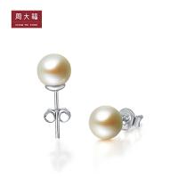 周大福 925银镶珍珠耳钉AQ32509>>定价