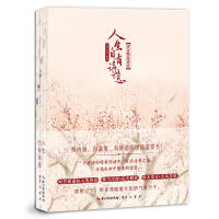 现货正版 人生自有诗意-唐诗精选读赏 解读唐诗的美学内涵 中国古诗词书 知音动漫