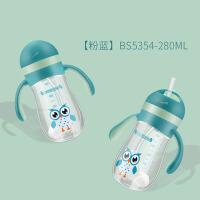 婴儿喝水杯子带手柄 儿童水杯吸管杯幼儿园 宝宝学饮杯