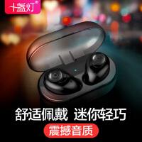 蓝牙耳机双耳无线迷你隐形微型入耳塞式运动跑步开车for vivo苹果华为oppo小米通用9可接听电话