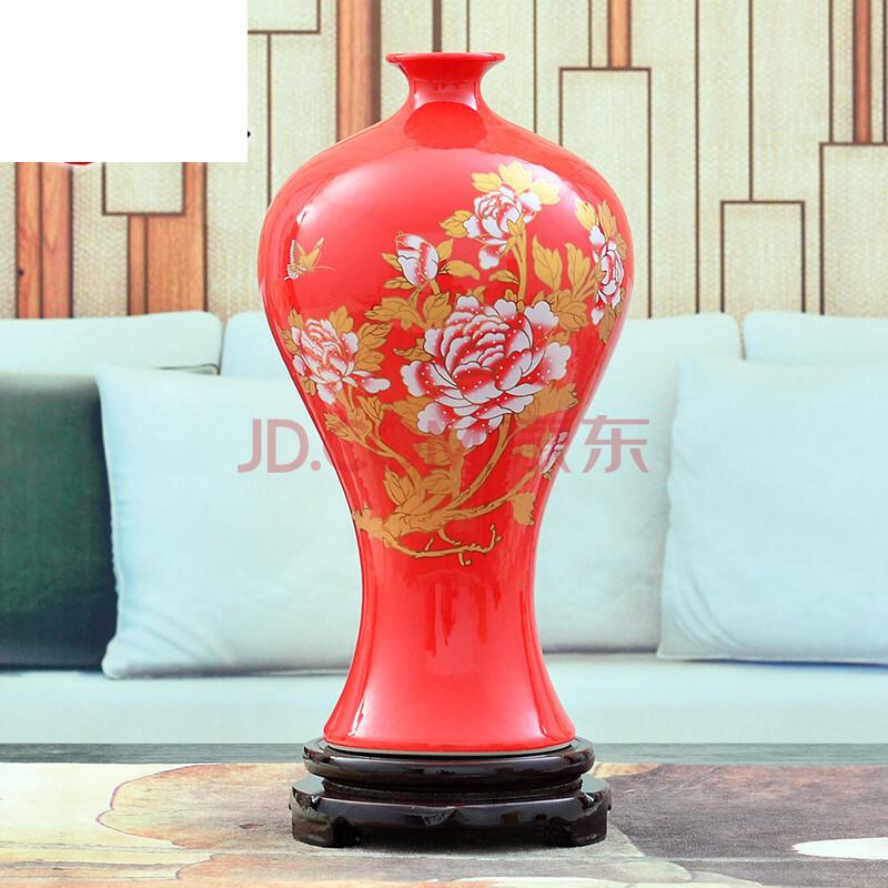 结婚装饰品家居摆设陶瓷器红色花瓶摆件客厅插花器小瓷瓶 发货周期:一般在付款后2-90天左右发货,具体发货时间请以与客服协商的时间为准