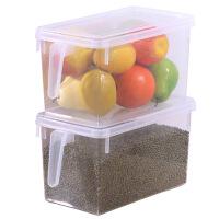 冰箱保鲜盒鸡蛋盒零食调味品储物盒子透明有带手柄五谷杂粮收纳盒-无盖