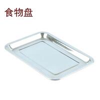 烧烤用具 户外加厚不锈钢盘 烧烤用品 食物托盘 食品盘子 方盘