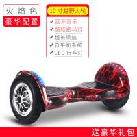 创意新款炫酷拉风平衡车两轮电动扭扭车双轮儿童智能自平衡代步车体感思维平衡车 36V