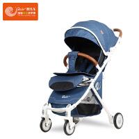 【当当自营】Biar贝尔D289婴儿推车轻便折叠便携式迷你可坐可躺拉杆式宝宝儿童推车 宝石蓝