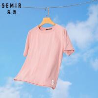 森马短袖T恤女2018夏季新款短袖纯棉宽松显瘦学生韩版纯色t恤