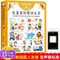 培生儿童英语分级阅读Level 5(升级版) 带光盘 儿童英语绘本小学生四五年级 三教材 课外阅读书 9-12岁 少儿