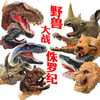 霸王龙仿真手套侏罗纪动物嘴巴任意变形玩具恐龙手偶软胶