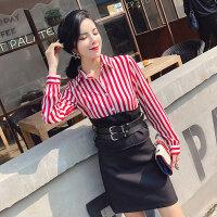 2018春季新款韩版名媛气质时尚条纹衬衫+半身裙+腰封三件套装A778