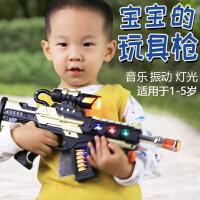 儿童玩具枪手枪男孩小孩宝宝电动音乐声光玩具冲锋枪1-2-3-6岁
