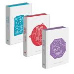 挑战三书 教师挑战&婚姻挑战&父母挑战 共3册
