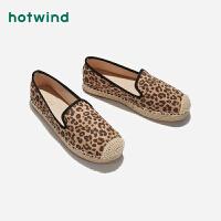 【4.4-4.6 1件3折】热风优雅女士豹纹休闲鞋舒适透气帆布鞋H30W9115