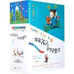 写给孩子的哲学启蒙书(全六册)