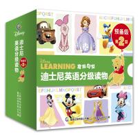 迪士尼英语分级读物 预备级 第2级(全套30册)