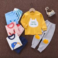 【券后价:25.9元】春季儿童秋衣秋裤纯棉内衣套装韩版婴儿家居服童装