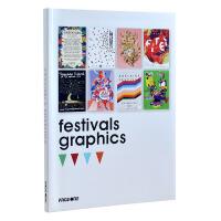 FESTIVALS GRAPHICS 节日平面海报设计 插画插图 广告图形设计书籍