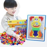 儿童蘑菇钉组合拼插板拼图宝宝1-2-3周岁4-5岁6男孩7女孩玩具