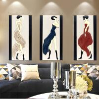 客厅立体浮雕装饰画 卧室无框画三联画 玄关挂画美女人物