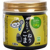 日本进口良品黑芝麻酱 婴幼儿童宝宝无盐调味料天然辅食拌饭料