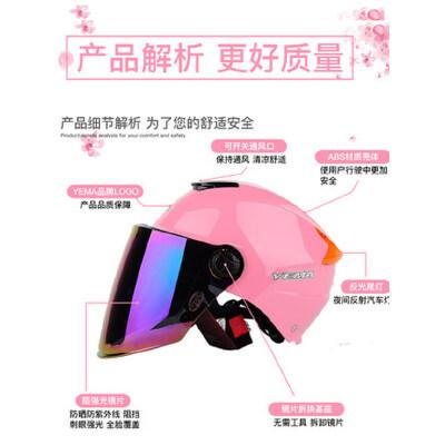 野马头盔女士电动车头盔摩托车头灰男士夏季机车半盔电瓶车防晒 防晒镜 安全夜光