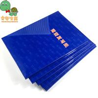 【买三免一】乌龟先森 复写纸  双面蓝色16K薄型复印纸A4印蓝纸男女学生学习用品考试奖品创意文具(80张/盒)