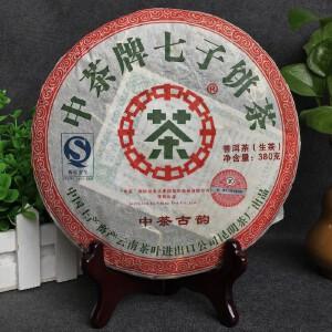 【7片】2007年中茶牌(中茶古韵)普洱生茶 380g/片