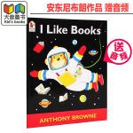 英国进口 全新正版 名家 安东尼・布朗作品 I Like Books 我超爱看书 英文原版绘本 平装 赠音频