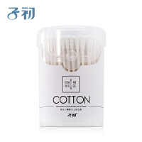 宝宝葫芦头棉棒200支婴儿棉签耳鼻肚脐眼清洁细轴双用