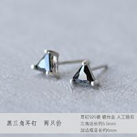 简约三角几何钻石925银耳钉女黑色水晶情侣耳环男水钻气质超闪 一对黑三角 配银堵