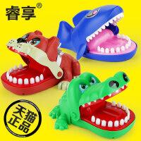 鳄鱼咬手玩具益智鲨鱼咬人咬手指创意小鳄鱼嘴巴整蛊儿童亲子玩具
