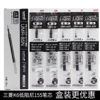 5/10支装 日本进口UNI三菱笔芯UMR-83/85N K6中性笔芯适用于UMN-155按动中性笔学生考试黑色水笔芯