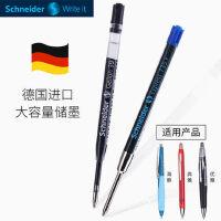德国进口Schneider施耐德735F/G39中性水笔中油笔芯办公替芯签字笔芯0.4 欧标通用 海豚/派利亚/优雅