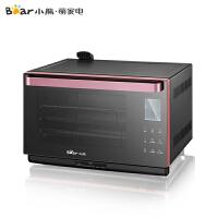 小熊(Bear)电烤箱 家用28L大容量蒸汽烤箱多功能蒸烤箱一体机 专业烘焙 DKX-A28B1