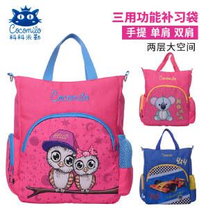 小学生书包补习袋男女生单肩双肩书包手提袋美术袋儿童书包补课包