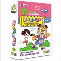 原装正版 乖虎早教乐园(10DVD)(1-6岁)少儿学习启蒙视频 光盘 软件
