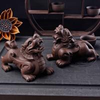 茶宠摆件精品可养紫砂茶玩创意个性貔貅麒麟茶具茶盘配件 【公貔貅】+