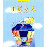 【正版新书直发】正道女人武丽梅9787104031413中国戏剧出版社