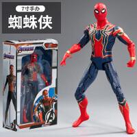中动蜘蛛侠玩具漫威复仇者联盟钢铁侠手办公仔摆件美国队长绿巨人